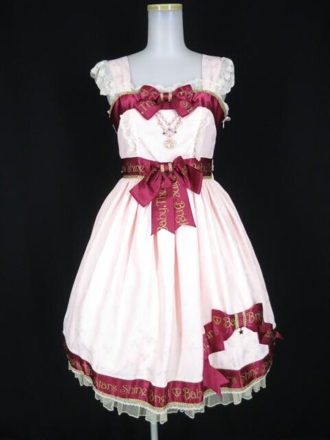 BABY, the STARS SHINE BRIGHT Favorite Ribbon ジャンパースカート&カチューシャ セット