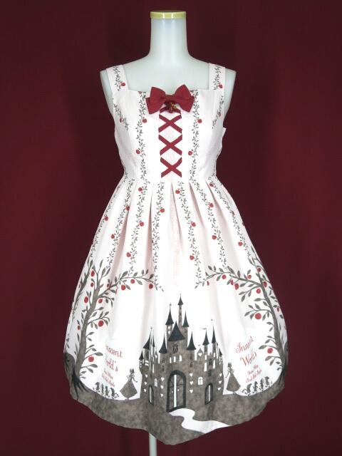 Innocent World 白雪姫と赤いリンゴジャンパースカート