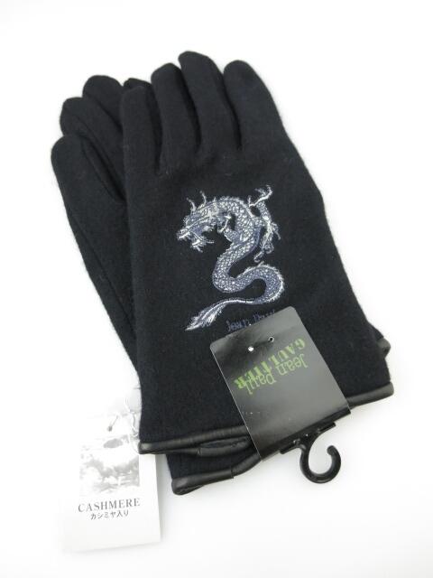 Jean Paul GAULTIER ドラゴン ウール手袋