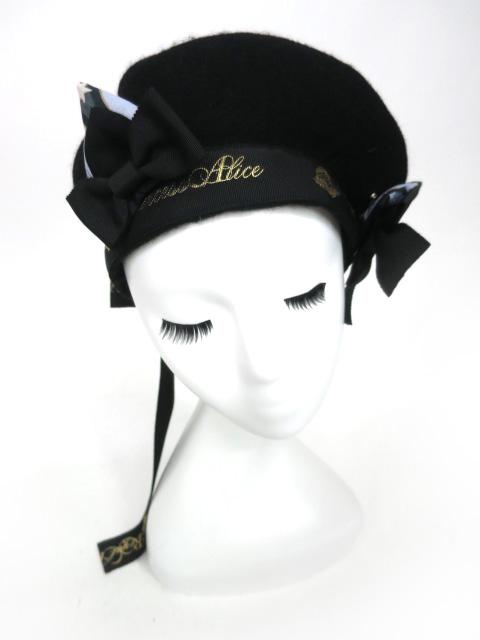 Royal Princess Alice Witch Academy ネコミミベレー
