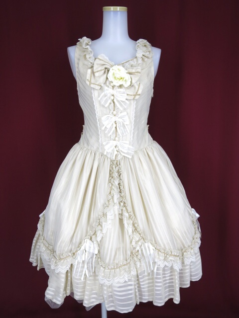 BABY, THE STARS SHINE BRIGHT Veronica Elisseジャンパースカート
