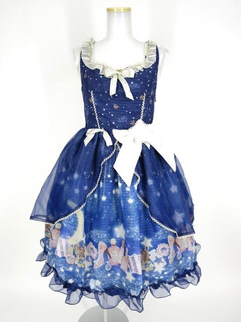 ALICE and the PIRATES Le ciel etoile ~夜空のおくりもの~柄 brillante ジャンパースカート