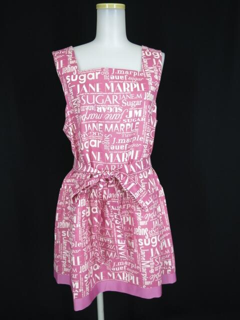 Jane Marple シュガーロゴのエプロンドレス