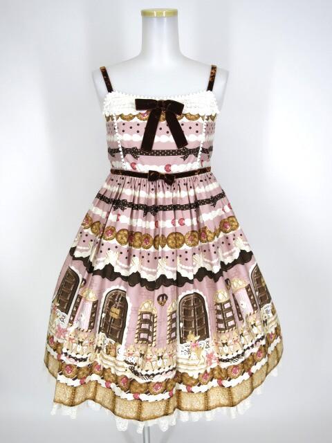 Angelic Pretty Sweet Cream House襟付きジャンパースカート