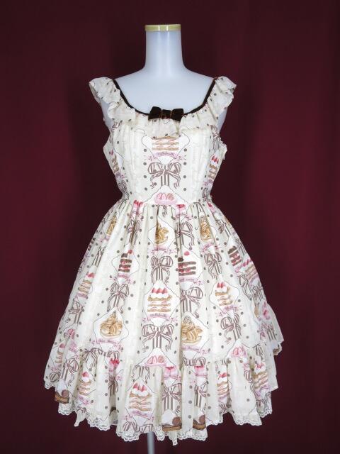 Angelic Pretty Petit Patisserieティアードジャンパースカート