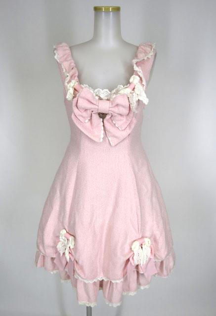 BABY, THE STARS SHINE BRIGHT マドモアゼルプリンセスジャンパースカート