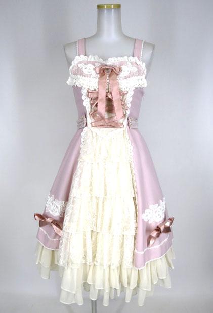 BABY, THE STARS SHINE BRIGHT Maria Rosa Misticaジャンパースカート