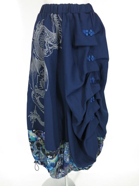 Qutie Frash 裾和柄切替バルーンロングスカート