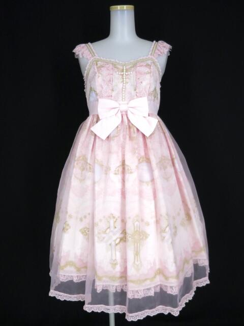 Angelic Pretty Celestialジャンパースカート