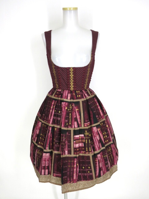 Innocent World 王宮図書館コルセットジャンパースカート