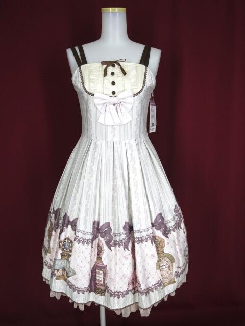 Mary Magdalene 香水瓶ジャンパースカート