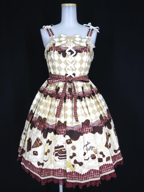 Angelic Pretty Antique Chocolaterieパールジャンパースカート