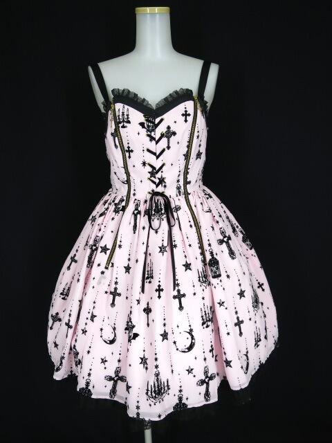 Angelic Pretty Holy Lantern ジャンパースカート