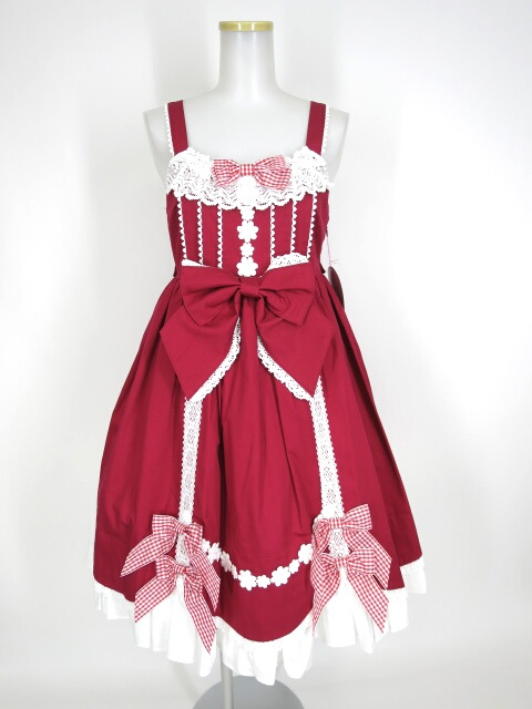 BABY, THE STARS SHINE BRIGHT Emiliaギンガムジャンパースカート