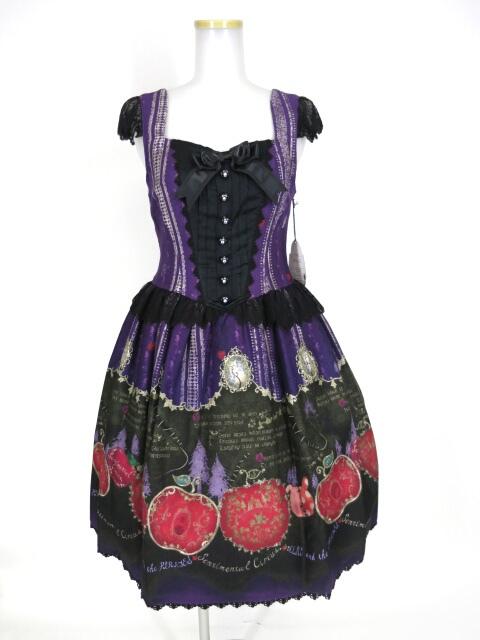 ALICE and the PIRATES つぎはぎ林檎の白雪姫ジャンパースカートII型