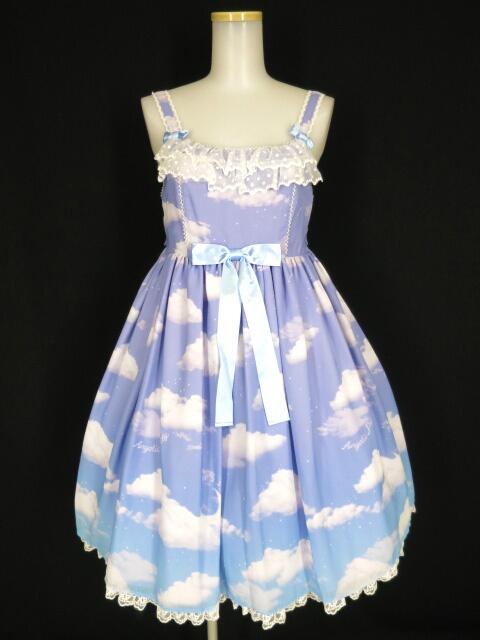 Angelic Pretty Misty Sky Brilliant ColorジャンパースカートSet