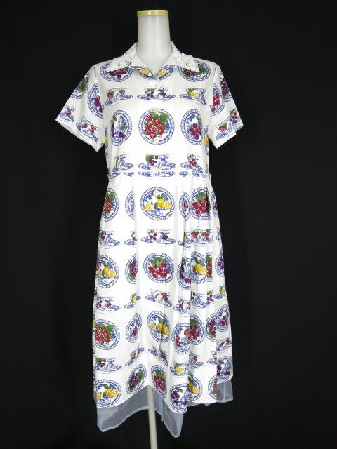 Jane Marple Blue bone-chinaのオープンカラードレス