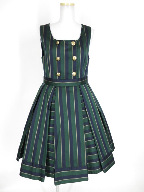 Jane Marple Regimental stripe gored ドレス