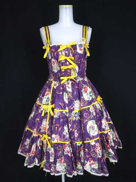 Metamorphose 和柄シャーリングティアードジャンパースカート