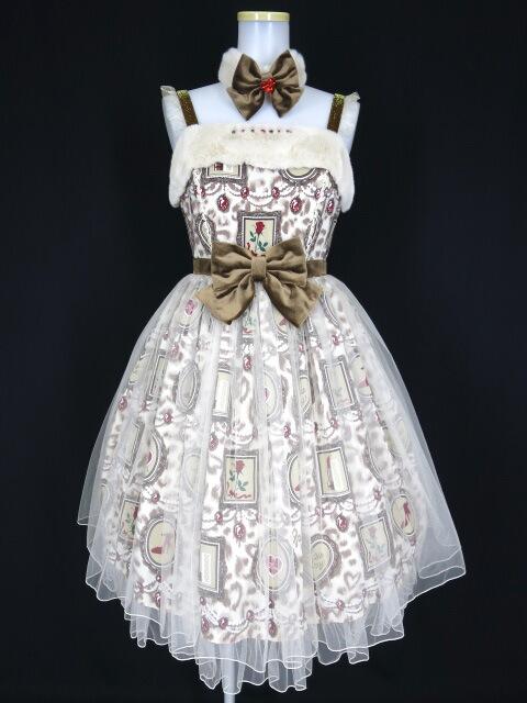 Angelic Pretty Girly Leopardジャンパースカート