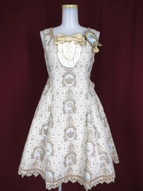Angelic Pretty Royal Unicornゴブランジャンパースカート