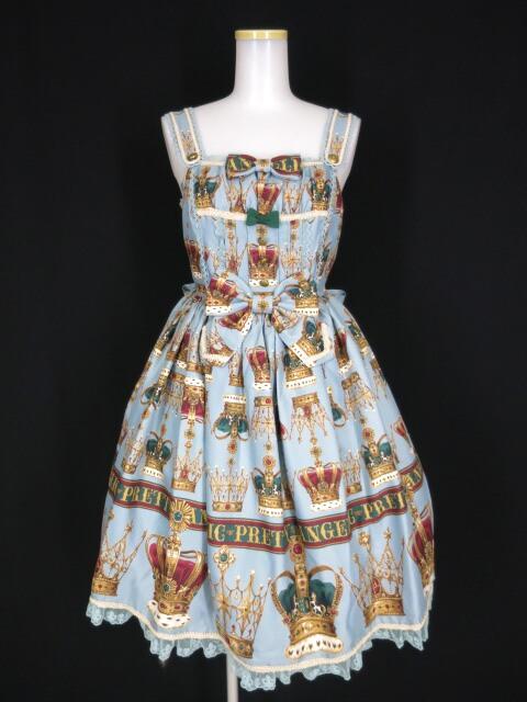 Angelic Pretty British Crownシャーリングジャンパースカート