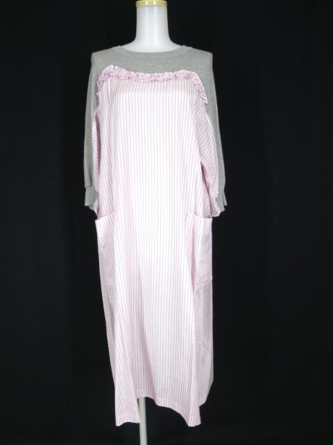 Jane Marple Dans Le Salon リップストライプとニットのパネルドレス