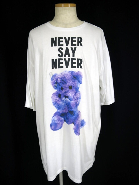 MILK BOY NEVER SAY NEVER Tシャツ