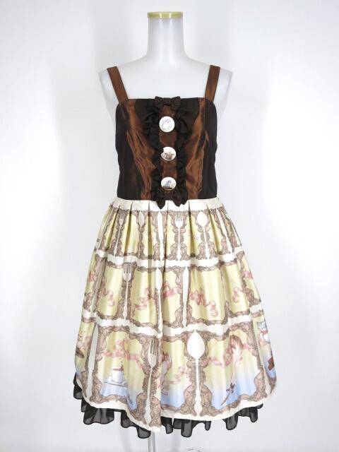 Enchantlic Enchantilly キャトラリージャンパースカート&オーバーニーソックス セット