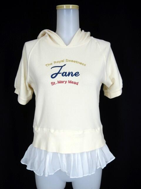 Jane Marple 裾フリル付き半袖パーカー
