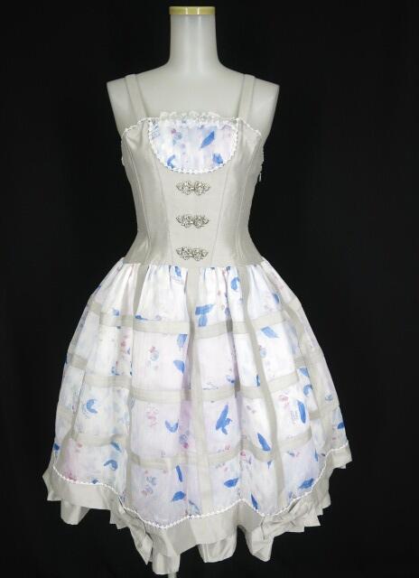 ALICE and the PIRATES 青い鳥記憶のカケラ柄 囚われの鳥かごジャンパースカート