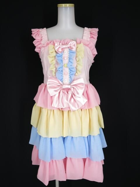 MAM 虹色魔法の秘密のマジカル☆ジャンパースカート