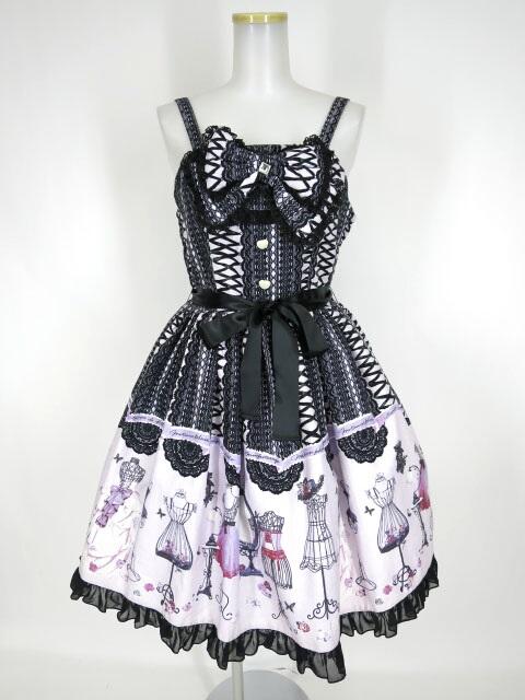 Metamorphose Lace up dollヨーク切替ジャンパースカート