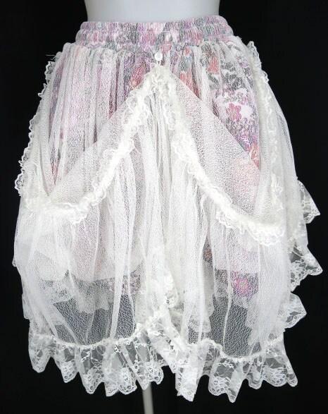 Qutie Frash メッシュロングスカート