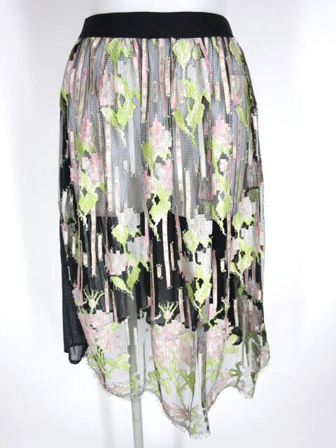 Jane Marple Dans Le Salon ジャガードメッシュチュールロングスカート
