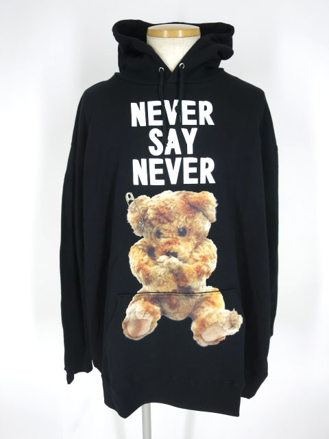 MILK BOY NEVER SAY NEVER HOODIE パーカー