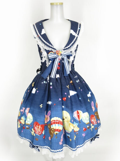 Metamorphose Happy balloon セーラージャンパースカート