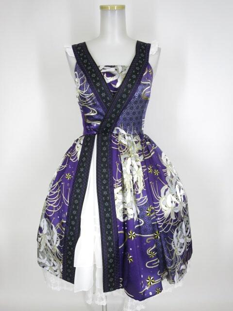 Atelier17 『東洋魔女』彼岸花 曼陀羅華ジャンパースカート