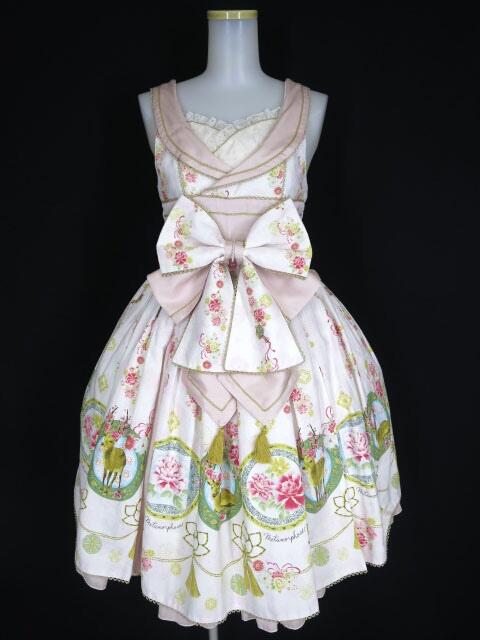 Metamorphose 花鹿の万華鏡 タックジャンパースカート