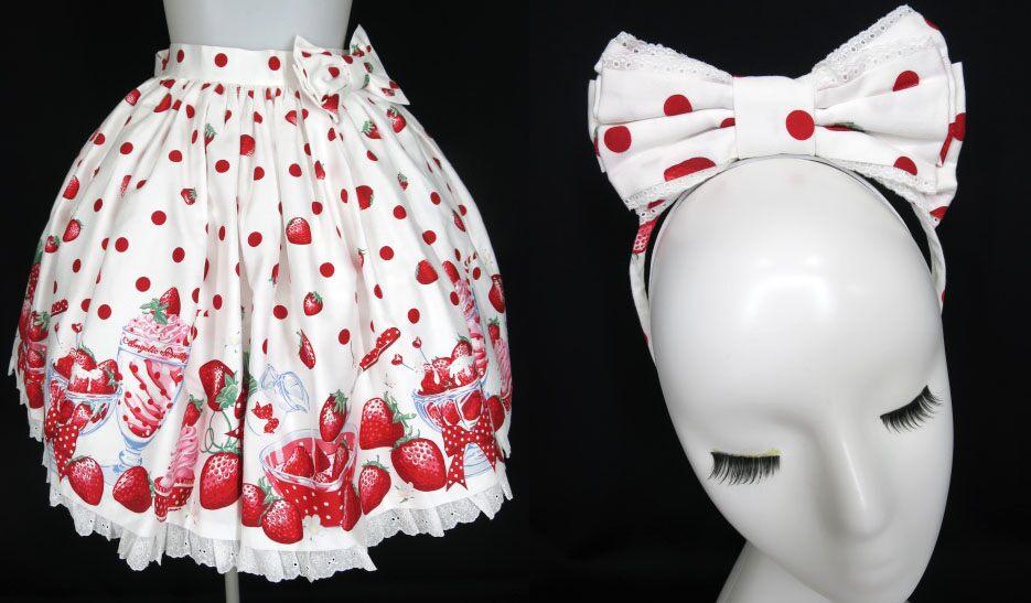 Angelic Pretty Milky Berry スカート&カチューシャ