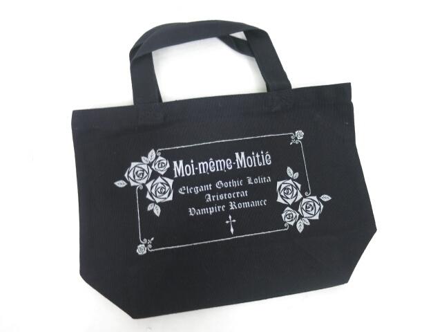 Moi-meme-Moitie ミニトートバッグ