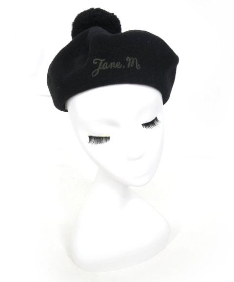Jane Marple ポンポン付きベレー帽