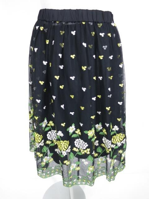 Jane Marple Dans Le Salon 刺繍入りチュールスカート