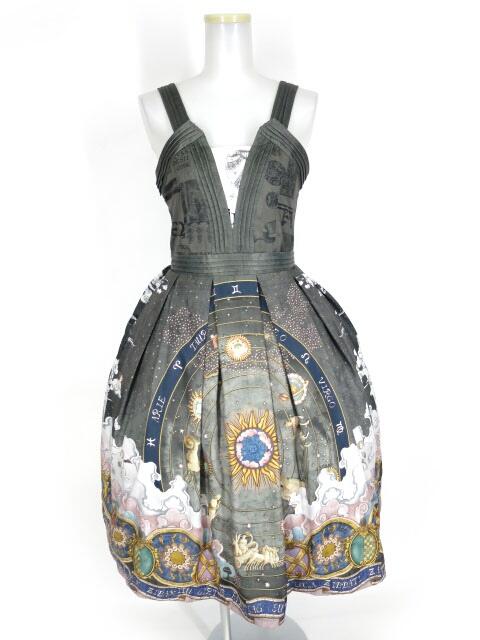 Hinana Queena 星の予言ジャンパースカート