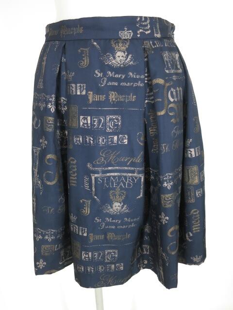 Jane Marple Twinkle Logotype スカート
