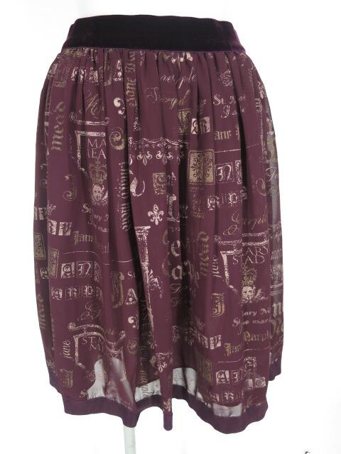 Jane Marple Twinkle Logotype シフォンスカート