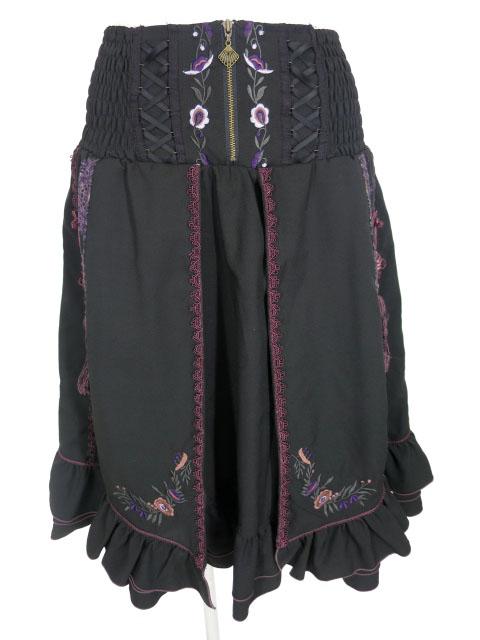 OZZ ONESTE チャイナフリンジ付きスカート