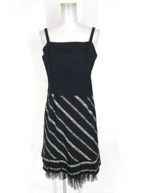Jane Marple ロゴジャガードジャンパースカート