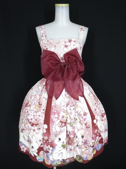 Royal Princess Alice 絢爛桜姫ジャンパースカート(帯セット)
