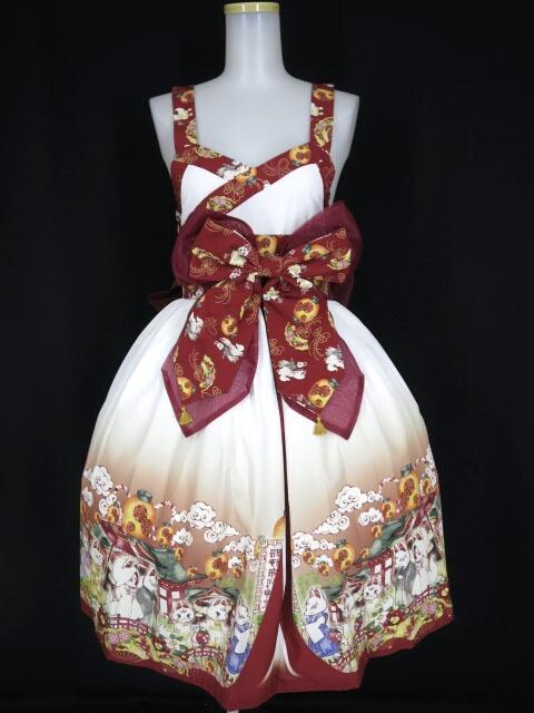 Royal Princess Alice 狐の嫁入り白無垢ドレス